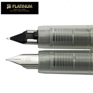 PLATINUM 白金 PPQ-300 钢笔 (三色可选、0.2mm)