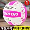 Sporon 5号排球 多款可选 赠气针+网兜
