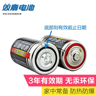 双鹿 燃气灶1号电池 4节装