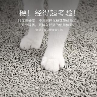 PETKIT 小佩 活性炭豆腐猫砂 6L