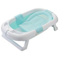 rikang 日康 RK-X1011-1 折叠浴盆 +凑单品