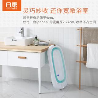 rikang 日康 RK-X1011-1 折叠浴盆 搭配浴网