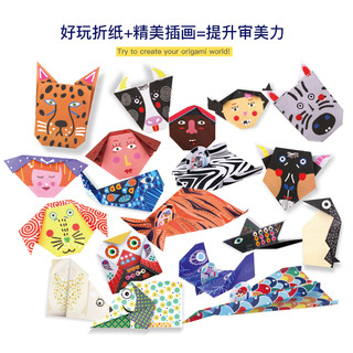 Joan Miro 美乐 儿童全彩折纸 动物大会