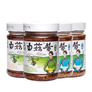 草原汇香 草原白菇酱 210g*4瓶