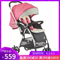 Happy Dino 小龙哈彼 LC520 婴儿推车 青蓝色