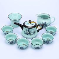 汉馨堂 青瓷山水茶具套装 盖碗款