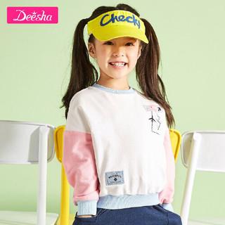 Deesha 笛莎 女童撞色圆领套头卫衣