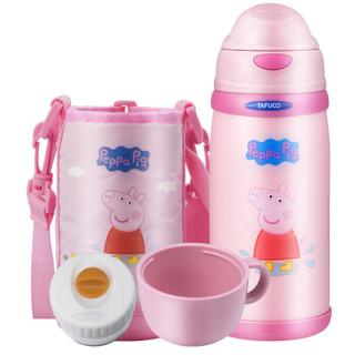 TAFUCO 泰福高 儿童保温杯 550ml  粉色
