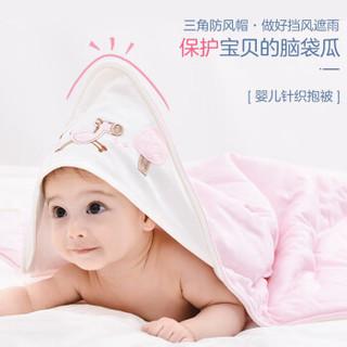PurCotton 全棉时代 婴儿针织抱被 90*90cm