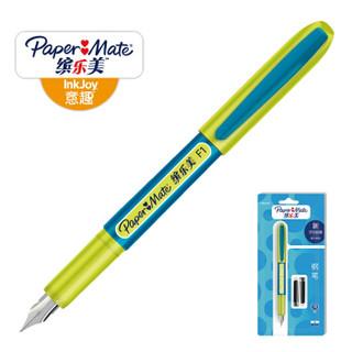 Paper Mate 缤乐美 F1 学生钢笔 0.5mm 直笔身蓝绿
