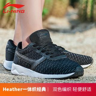 李宁男鞋2018新款正品秋季网面透气跑步鞋轻便慢跑运动鞋ARCM003 (40、黑白)