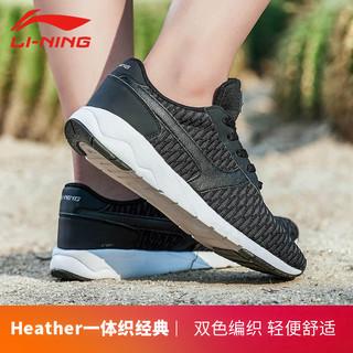 李宁男鞋2018新款正品秋季网面透气跑步鞋轻便慢跑运动鞋ARCM003 (43、黑白)