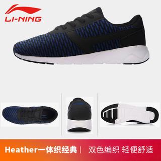 LI-NING 李宁 ARCM003 网面透气跑步鞋 ARCM003 (44、灰色)