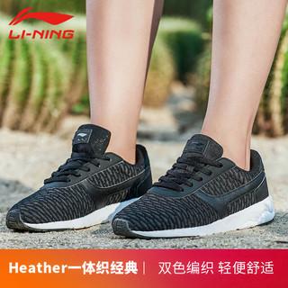李宁男鞋2018新款正品秋季网面透气跑步鞋轻便慢跑运动鞋ARCM003 (41、多彩)