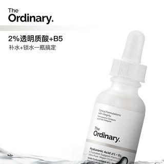 The Ordinary 2%透明质酸30ml+B5补水精华液30ml