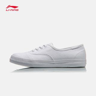李宁休闲鞋女鞋18新款防滑小白鞋时尚经典低帮帆布鞋春秋季运动鞋 (35、粉色)