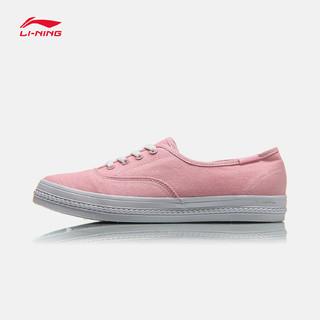 李宁休闲鞋女鞋18新款防滑小白鞋时尚经典低帮帆布鞋春秋季运动鞋 (37、白色)
