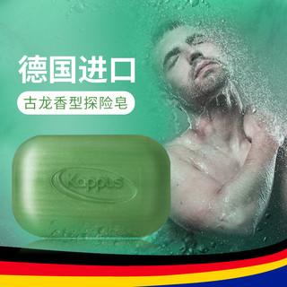 Kappus 吉百事 男士探险皂