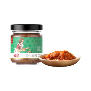 母亲 佐餐牛肉酱 意式番茄味 100g