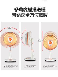 尚朋堂 NSB-90B 小太阳