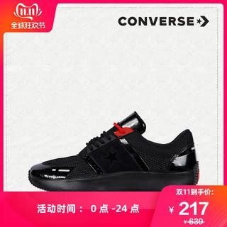 CONVERSE匡威官方 Converse x Y2K Run Star 163048C (37、蓝色)