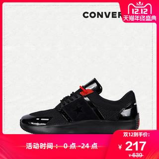 CONVERSE匡威官方 Converse x Y2K Run Star 163048C (38.5、蓝色)