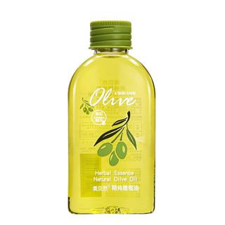 美贝然 精纯橄榄油