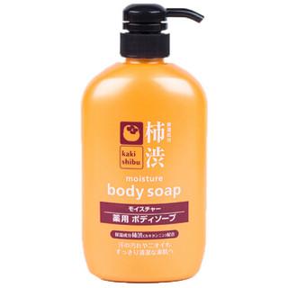 KUMANOYUSHI 熊野油脂  柿子油沐浴露