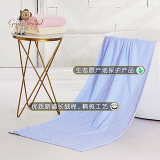 洁丽雅 兰纯棉素色绣花高档浴巾 140*70cm
