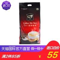 G7 中原 三合一速溶咖啡 16g*100包