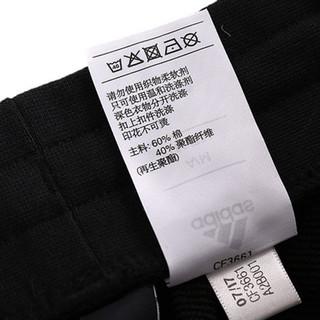 adidas 阿迪达斯 CF3661 女子运动长裤