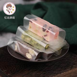 美涤 食用糯米纸 包装糖衣 500张