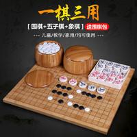 TOTTA 磁性围棋套装 20*20cm 可折叠