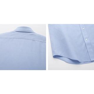 UNIQLO 优衣库 411827 男士修身防皱衬衫  (桃红色、XL)