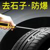 TRUEFAI 真辉  ZH-LTQLG 车胎清石钩 轮胎清理工具