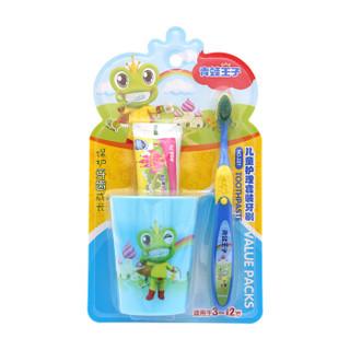 FROGPRINCE 青蛙王子  儿童护理套装牙刷