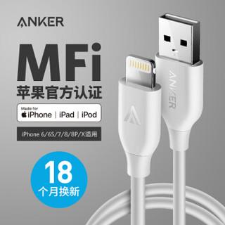 Anker 苹果MFI认证数据线 1.8M *5件