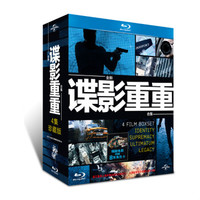 谍影重重1-4合集(蓝光碟 BD50)