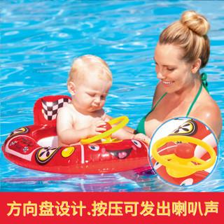 BESTWAY 34045 婴儿发声方向盘 游泳圈 红色