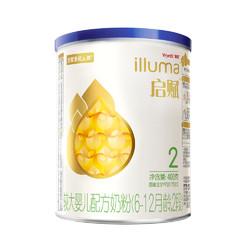 惠氏启赋(Wyeth illuma)亲和人体婴幼儿配方奶粉2段(6-12月适用) 400克  爱尔兰原装进口