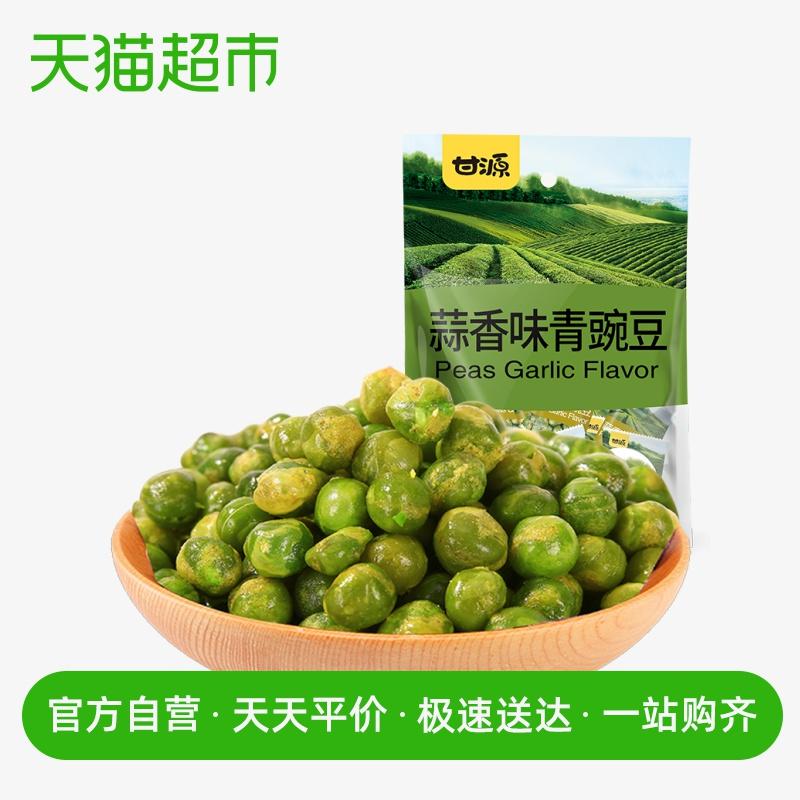 KAM YUEN 甘源蒜香味青豌豆 285g