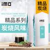 iMO 逸摩 精品系列 咖啡豆