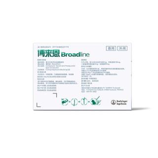 Broadline 博来恩 猫用驱虫滴剂 L 0.9ml*3支