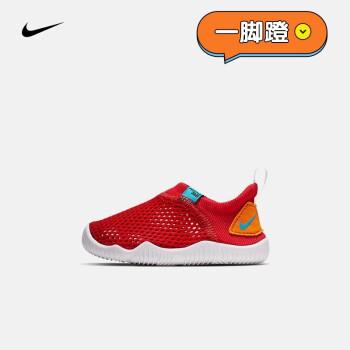 Nike 耐克 AQUA SOCK 360 (TD) 婴童运动童鞋 943759-604 25