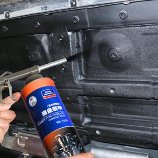 goodview 固特威 KB-1003/KB-1004 汽车底盘装甲 橡胶型2瓶装+树脂型2瓶装