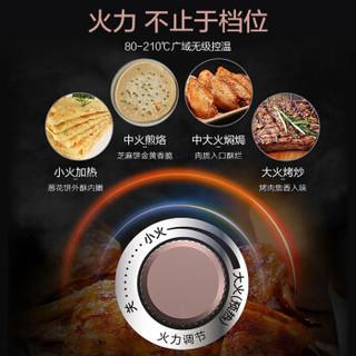 Midea 美的 MC-WJH3002 电饼铛 玫瑰金