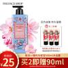 THE FACE SHOP 菲诗小铺 香水系列 沐浴产品