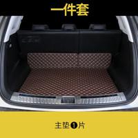 zhenglongsen 郑氏龙森 3D汽车后备箱垫
