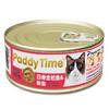 Paddy Time 最宠 宠物猫罐头 金枪鱼+鲑鱼口味 80g