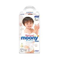 Moony 皇家系列 婴儿拉拉裤 L44片凑单品+凑单品
